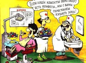 Igor_Kiyko_-_Konfety1-300x220